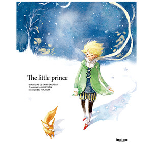 [영문판] The Little Prince